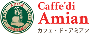 Caffe di Amian カフェ・ド・アミアン